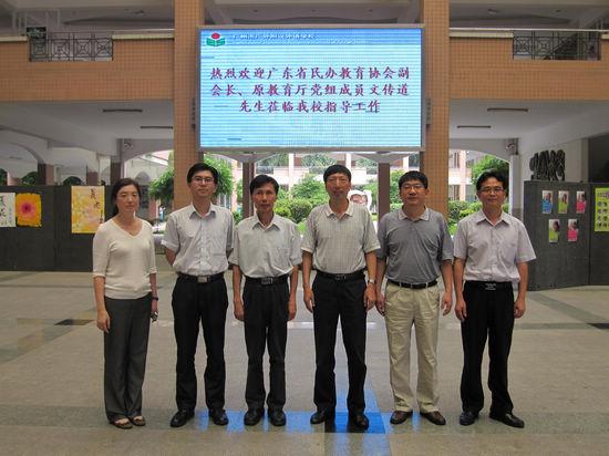 广东省民办教育协会副会长文传道前来我校考察